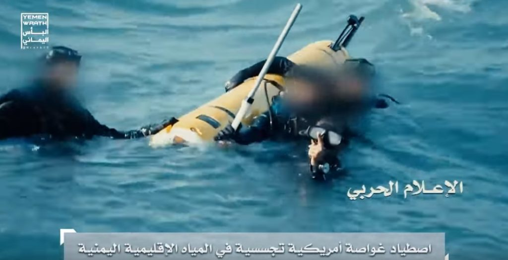 Yemeni Foces Captured Saudi Autonomous Underwater Vehicle (Video)