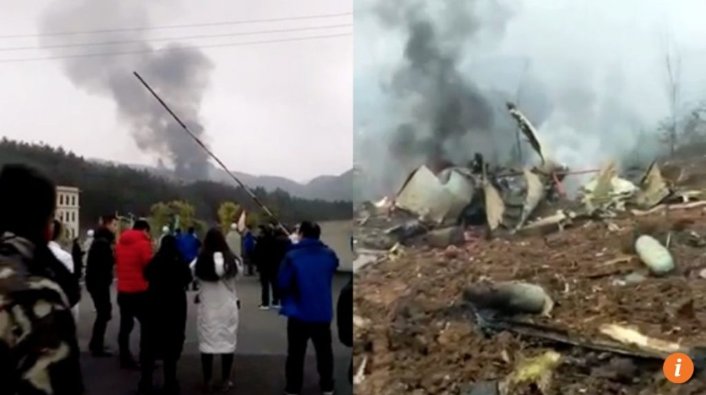 Military Transport Aircraft Shaanxi Y-8GX-3 Crashed In China's Guizhou Province (Video)