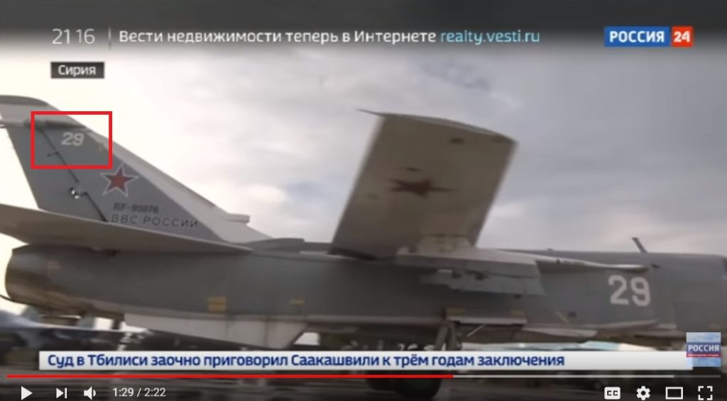 Evaluating Reports About Allegedly Destroyed Russian Aircraft At Khmeimim Air Base In Syria
