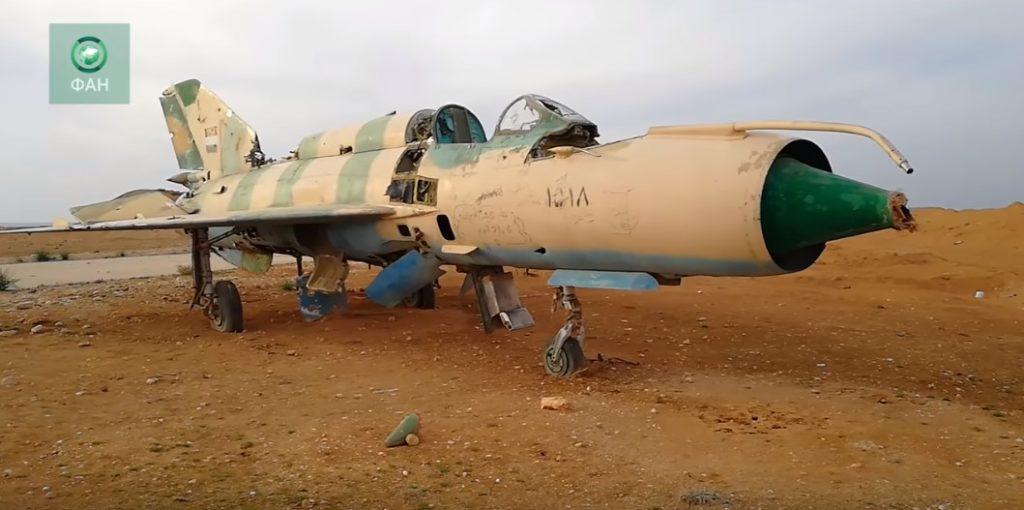Video: Look At Liberated Abu al-Duhur Airbase