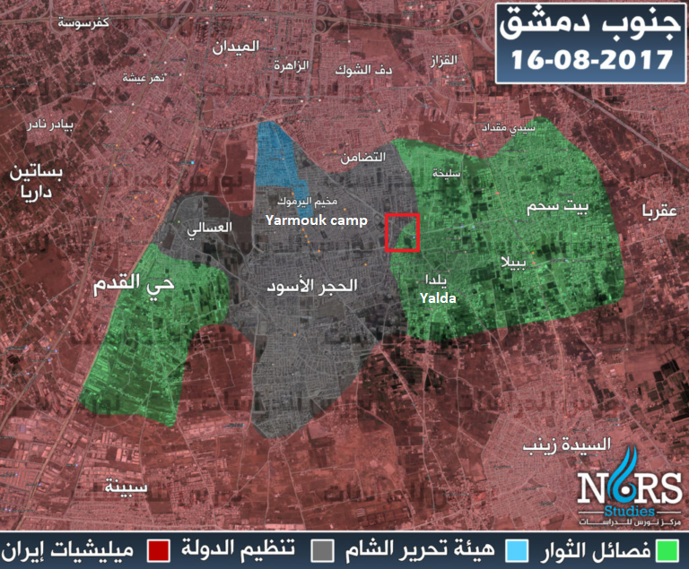 ISIS Advances South Of Damascus, Carries Out VBIED Attack Against Jaish al-Islam