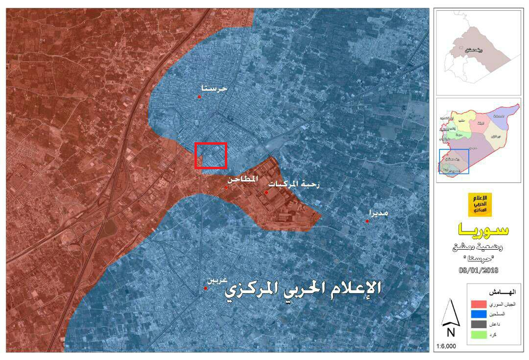 Army Troops Further Advance In Harasta District In Eastern Ghouta (Map, Video)