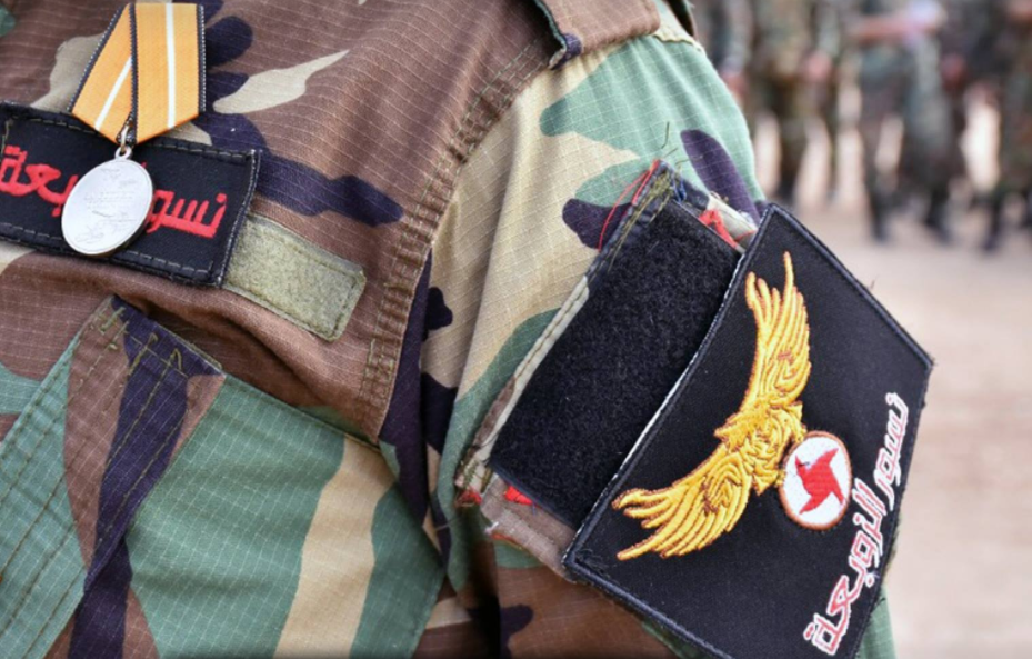 Russia Invited Syrian Social Nationalist Party To Sochi Conference