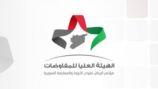 Syrian Opposition Higher Negotiation Council Will Not Attend Sochi Conference