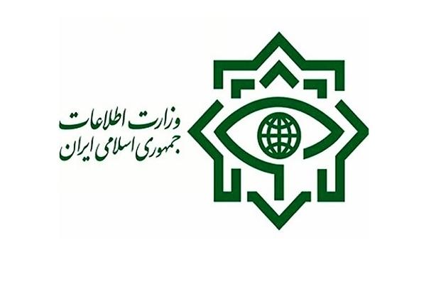 "Iranian Intelligence Foiled ""Large Terror Plot Directed By Saudi Arabia"""