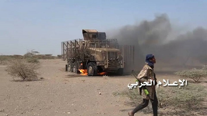 Houthis Repel Another Attack Of Saudi-led Coalition In Southwestern Yemen