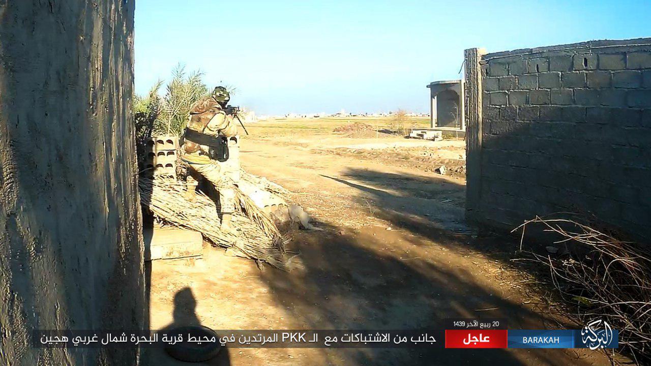 Боевики ИГ атакуют поселок Аль-Бахра
