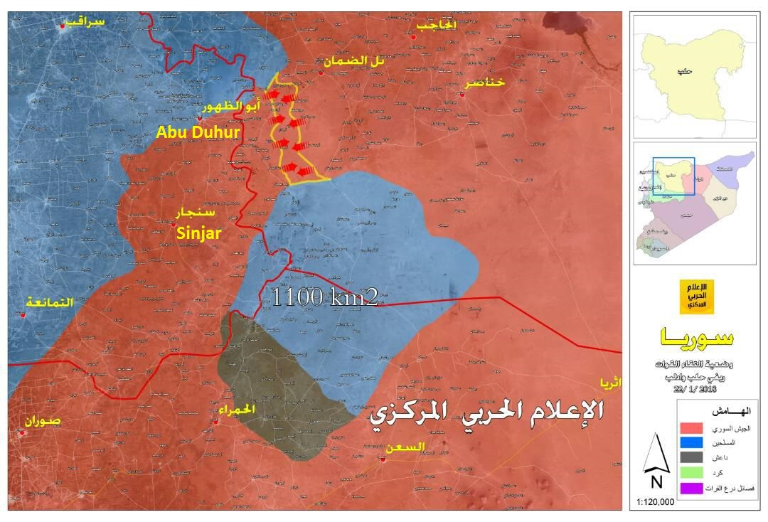 Syrian Army Deploys Qalamun Shield Forces In Southern Idlib To Counter ISIS Threat