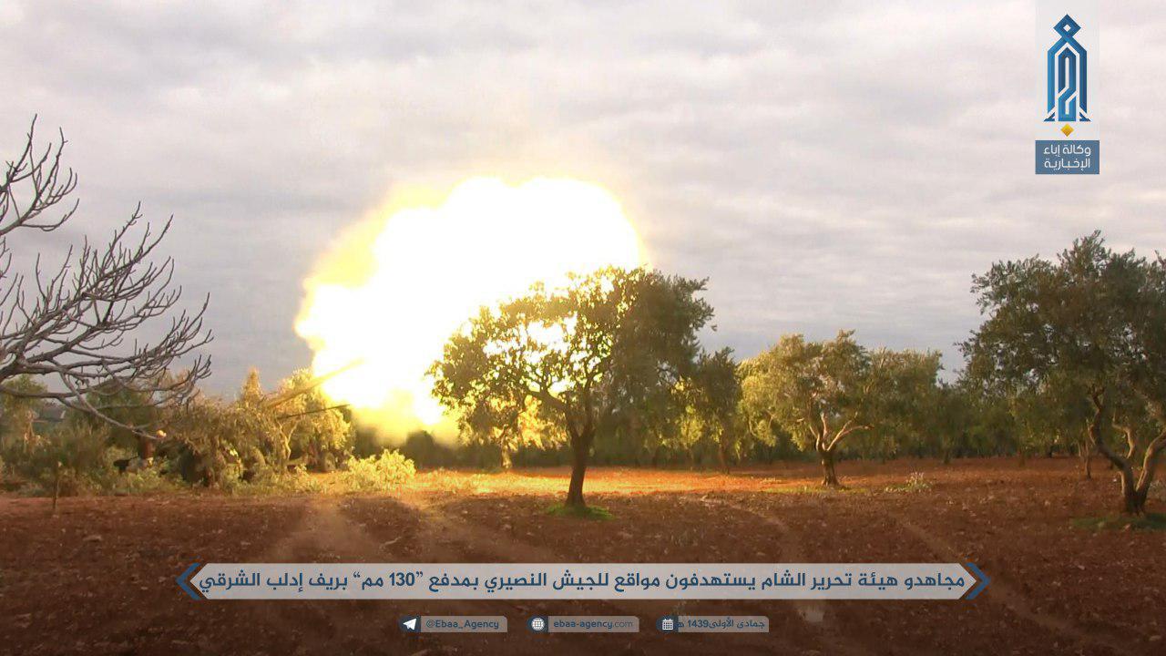 Syrian Army Advances North Of Abu Duhur Airbase, Kills Several Commanders Of Hay'at Tahrir al-Sham