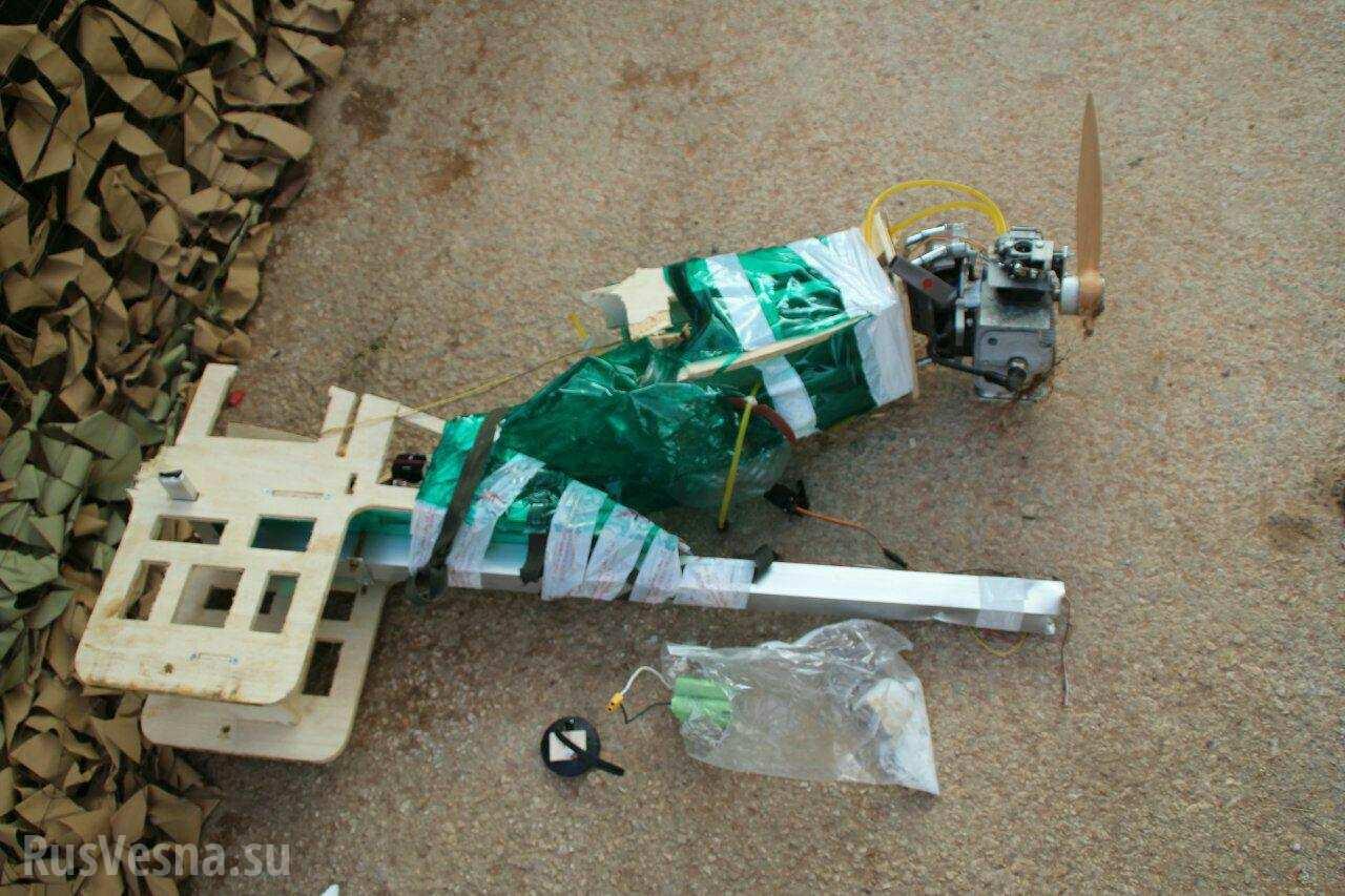 """Résultat de recherche d'images pour """"armes russes contre drones"""""""
