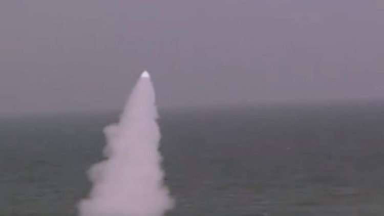Egyptian Navy Conducts Live Fire Drills In Mediterranean Sea