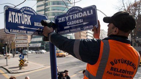 Olive Branch Street - Turkey Renames Road Where US Embassy Located In Ankara