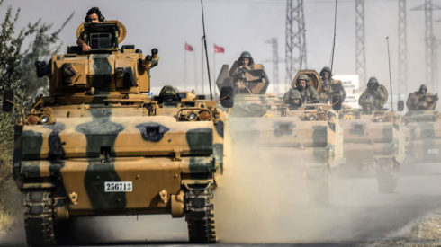 Turkish Army Gains More Ground In Afrin, Claims 1,715 'Terrorists' Neutralized In Operation Olive Branch
