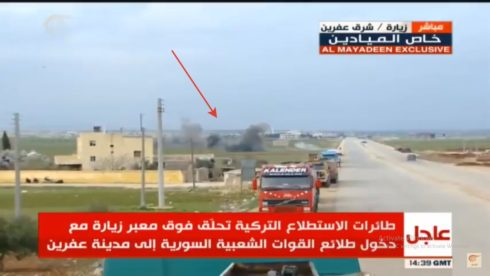 Turksih Military Strikes Area Near Government Convoy Entering Afrin (Video, Photos)