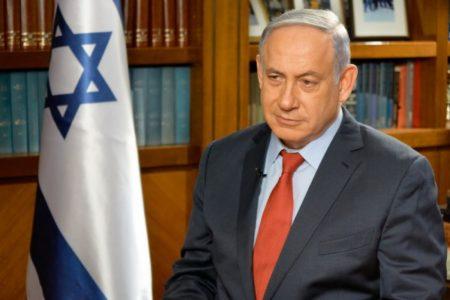 Netanyahu Besieged
