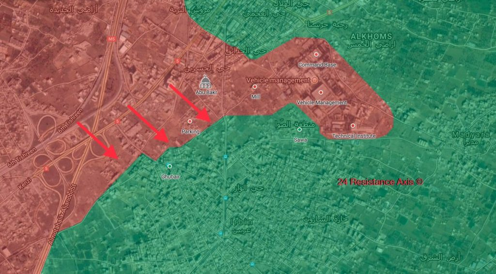Republican Guard And Allies Advance In Ghubair Area In Damascus' Eastern Ghouta (Map)