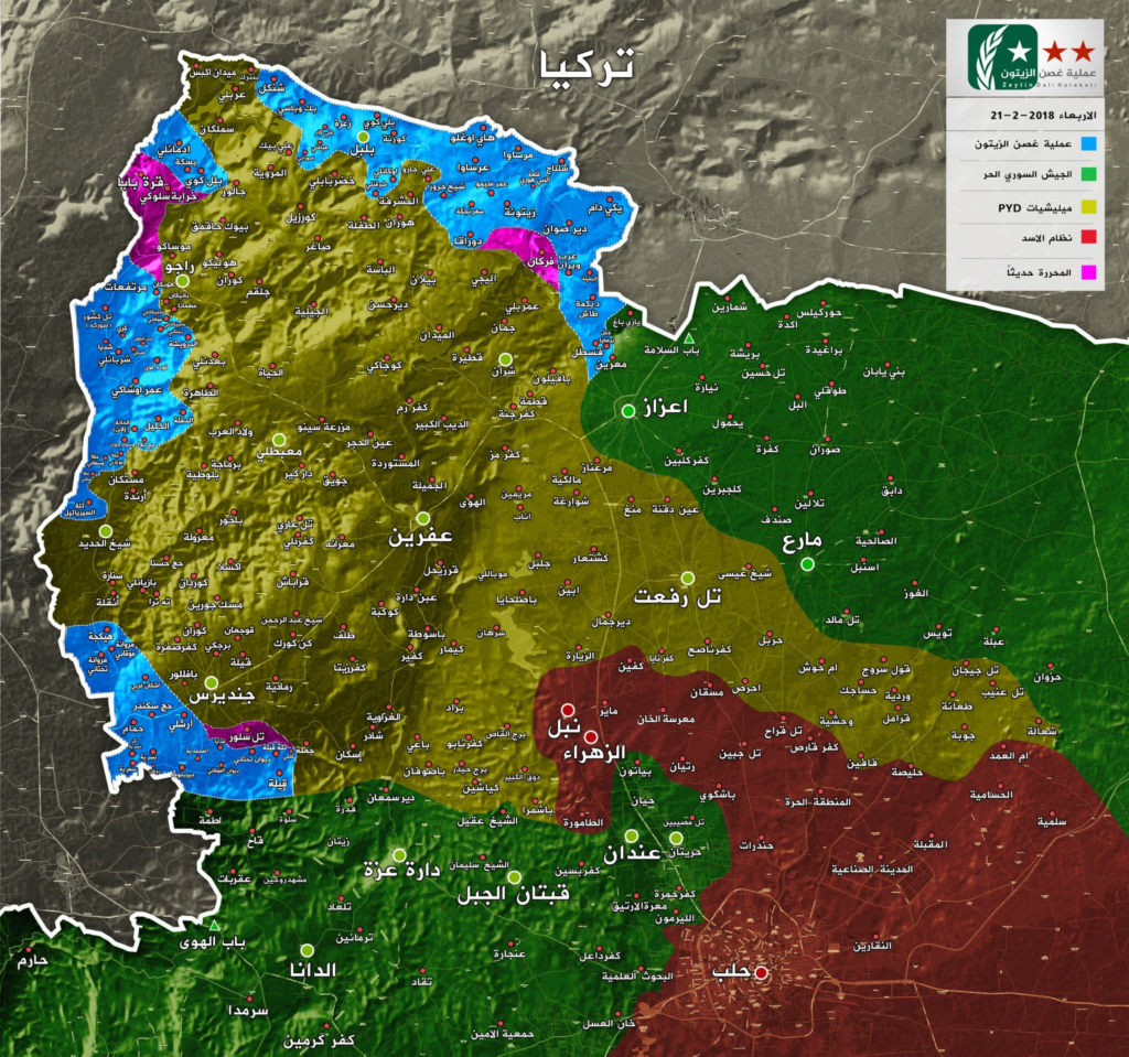 Turkish Forces Capture New Villages North And Northwest Of Afrin City