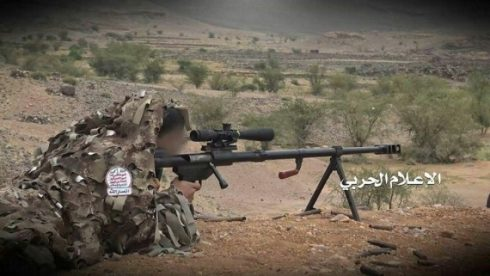 Houthi Snipers Killed 135 Saudi-backed Fighters In Yemen Last Month - Report