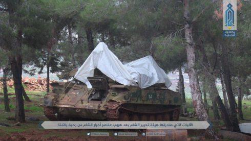 Hayat Tahrir al-Sham Captures Large Number Of Military Equipment From Ahrar al-Sham In Idlib Province (Photos)