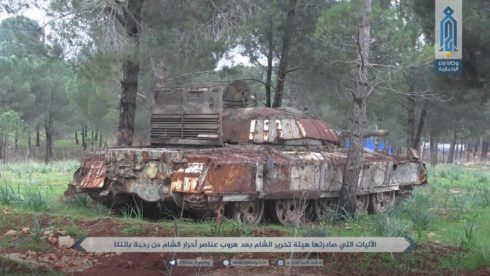 Hayat Tahrir al-Sham Captures Large Number Of Military Equipment From Ahrar al-Sham In Idlib Province (Photos)