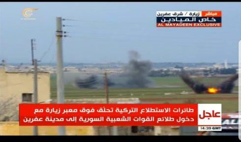 Turksih Military Strikes Area Near Government Convoy Entering Afrin (Video, Photos)