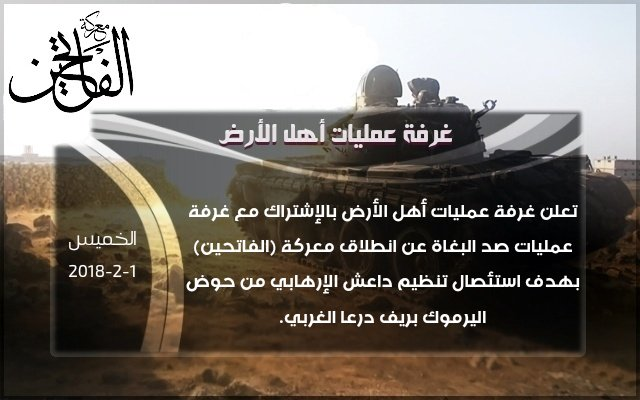 Free Syrian Army Backed By Israel Launches Military Operation Against ISIS In Southern Syria