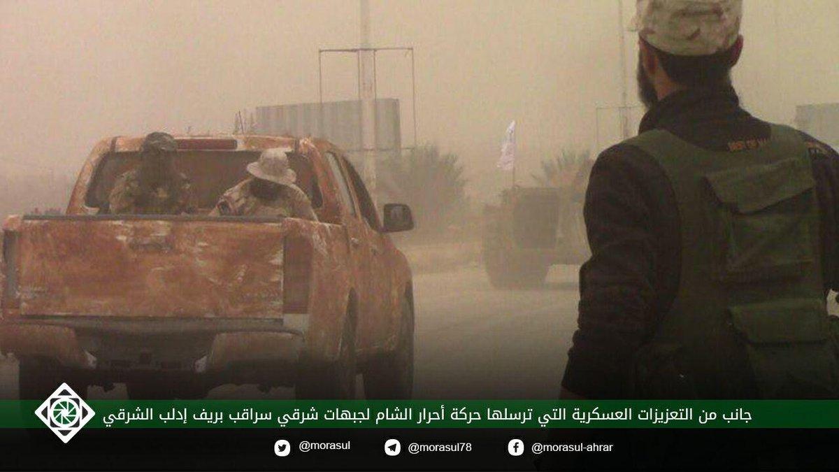 Prominent Ahrar al-Sham Commander Assassinated North Of Saraqib City