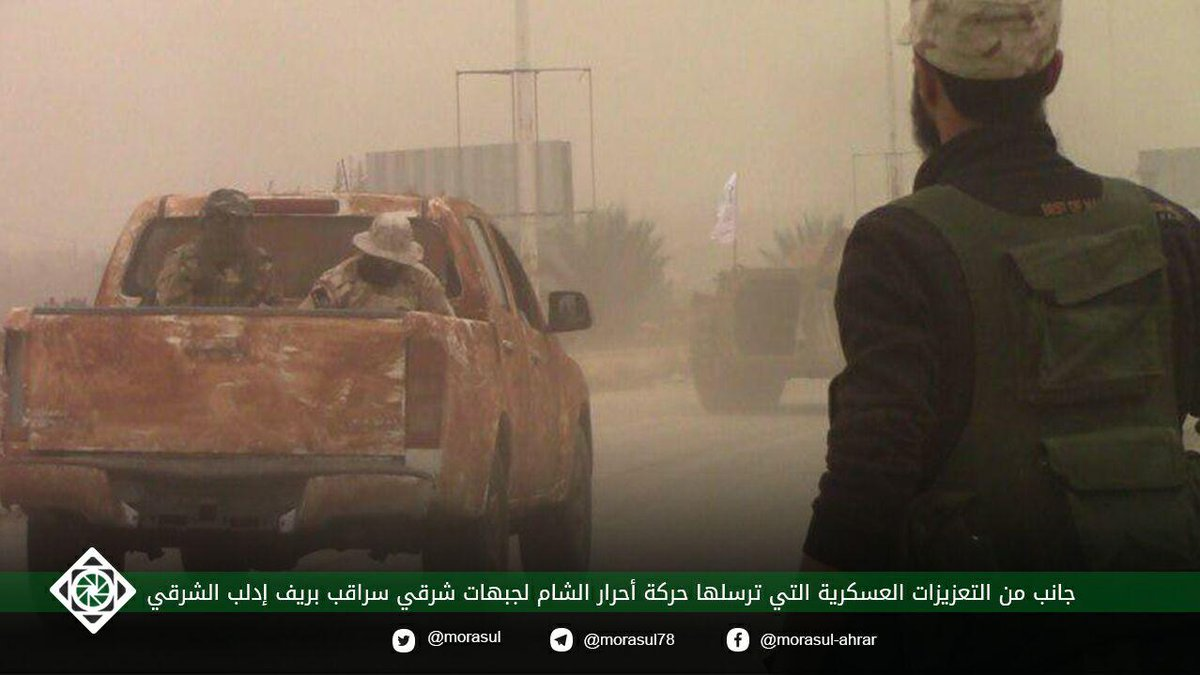 Prominent Ahrar al-Sham Commander Assassinated North Of Saraqib City