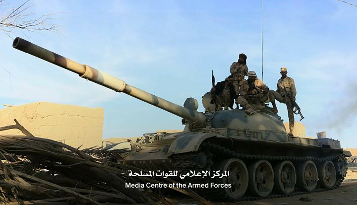 Saudi-led Coalition Captures Several Positions North And West Of Taiz