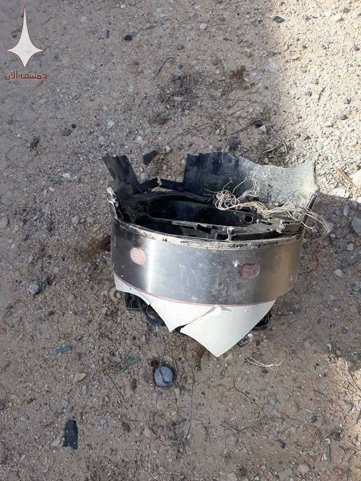 Photos: Vestiges Of Israeli Missile Downed By Syrian Forces Near Damascus