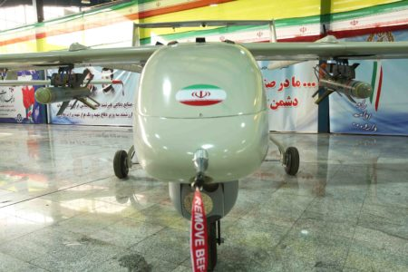 Iran Starts Serial Production Of Mohajer 6 Unmanned Combat Aerial Vehicle (Photos)