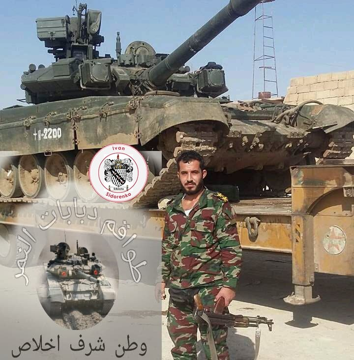 Tiger Forces And Other Pro-Government Units Deploy For Advance In Eastern Ghouta (Photos, Videos)