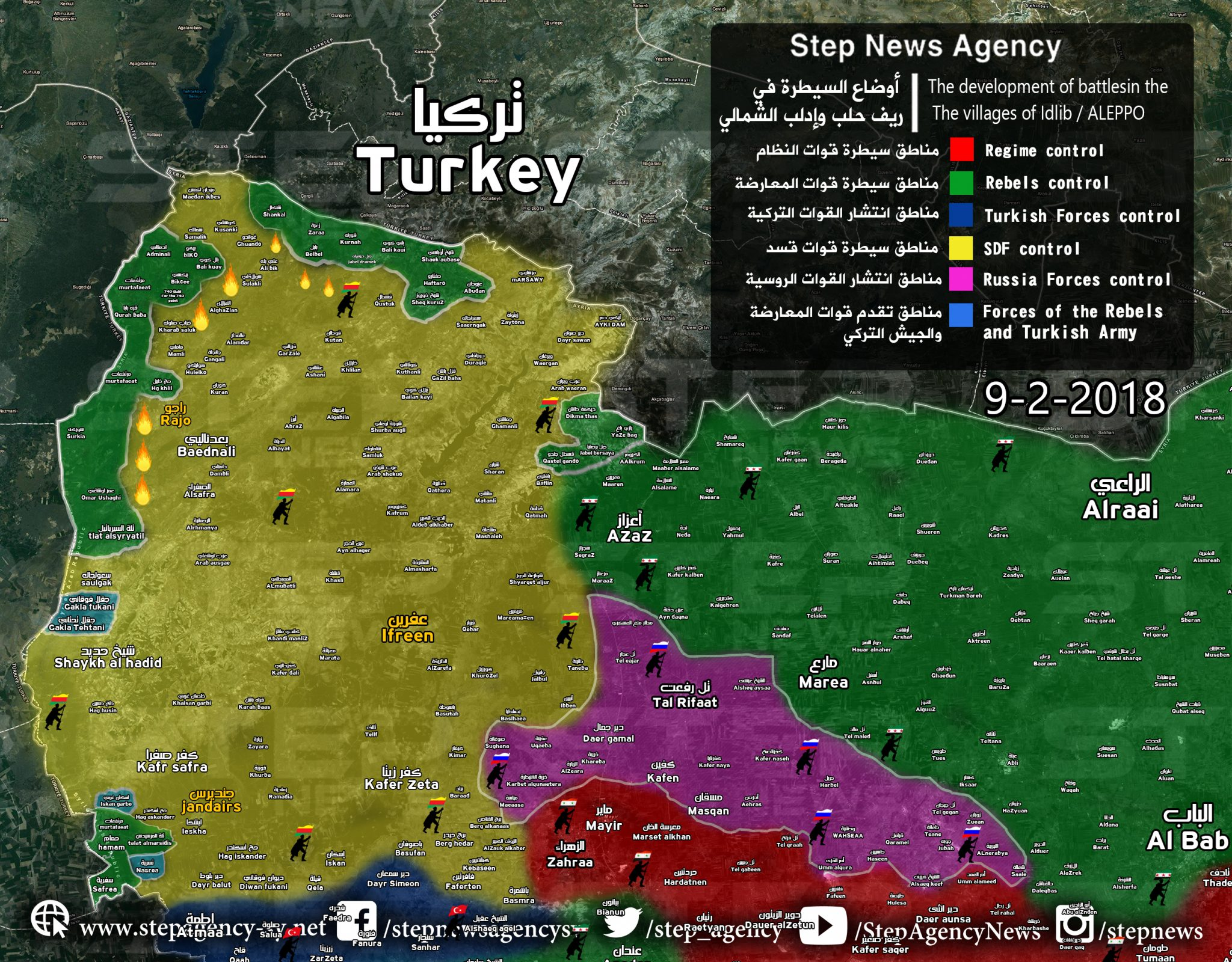 Turkish Forces Capture Two New Villages North And West Of Afrin City (Map)