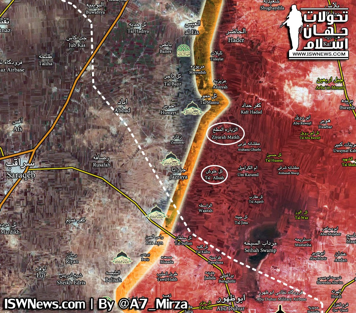 Syrian Army Captures Three Villages In Southwestern Aleppo. Locals Protest Against Militants In Binnish (Map, Videos)