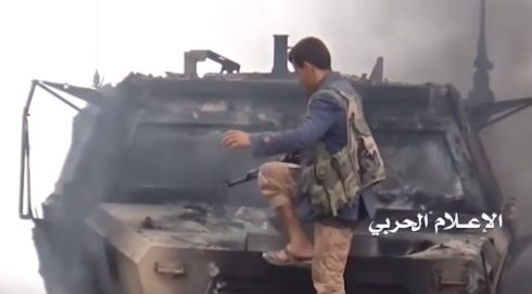Video: Houthis Destroyed UAE Army Convoy In Yemen's Province Of Taiz