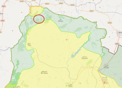 Turkish Forces Captured 6 Villages From YPG In Afrin