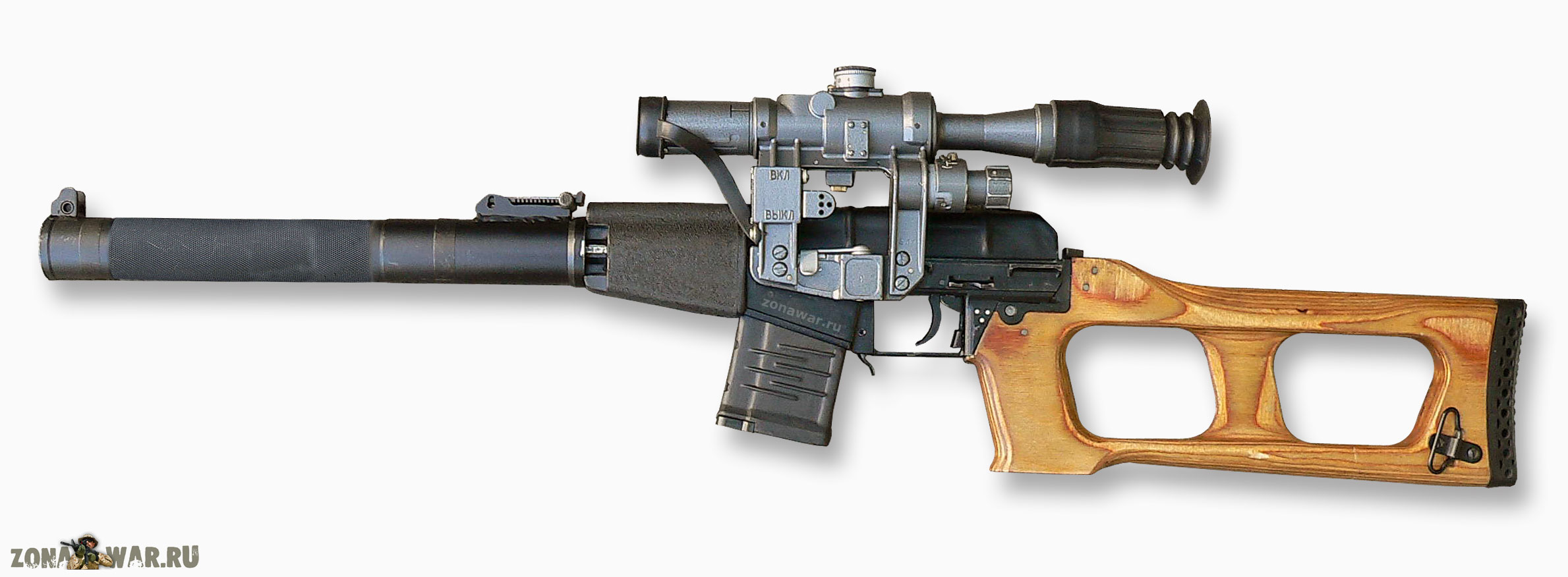 U S  And Russian Sniper Rifles - Overview