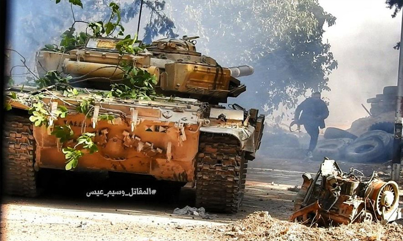 Syrian Army Advances In Irbin District East Of Damascus, Captures Several Key Positions