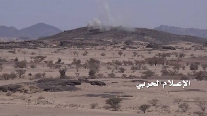 Houthis Launch Large-Scale Attack In Northern Yemen