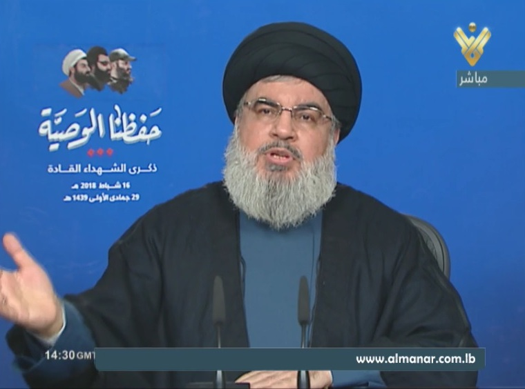 Hezbollah Leader Supports Syrian Efforts To Counter Israeli Air Strikes, Threatens Tel Aviv Over Block 9 Oilfield Issue