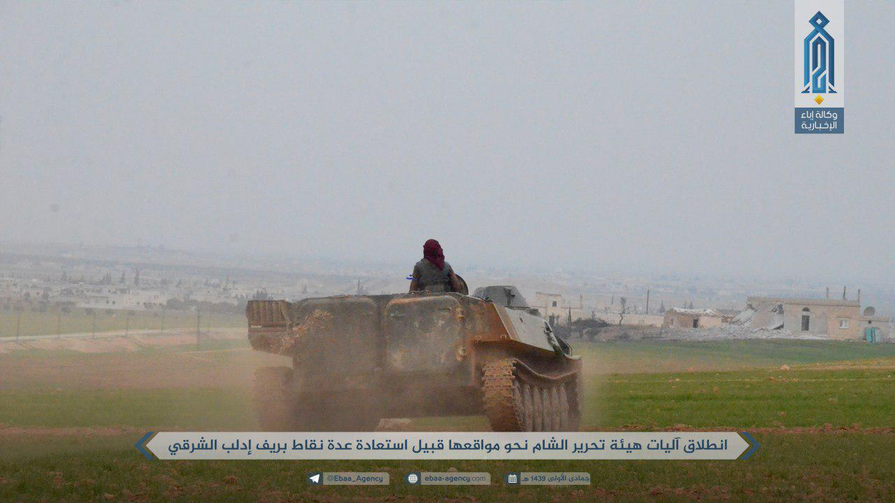 Militants Launch Large-Scale Attack At Positions Of Syrian Army In Southeastern Idlib (Photos, Map)