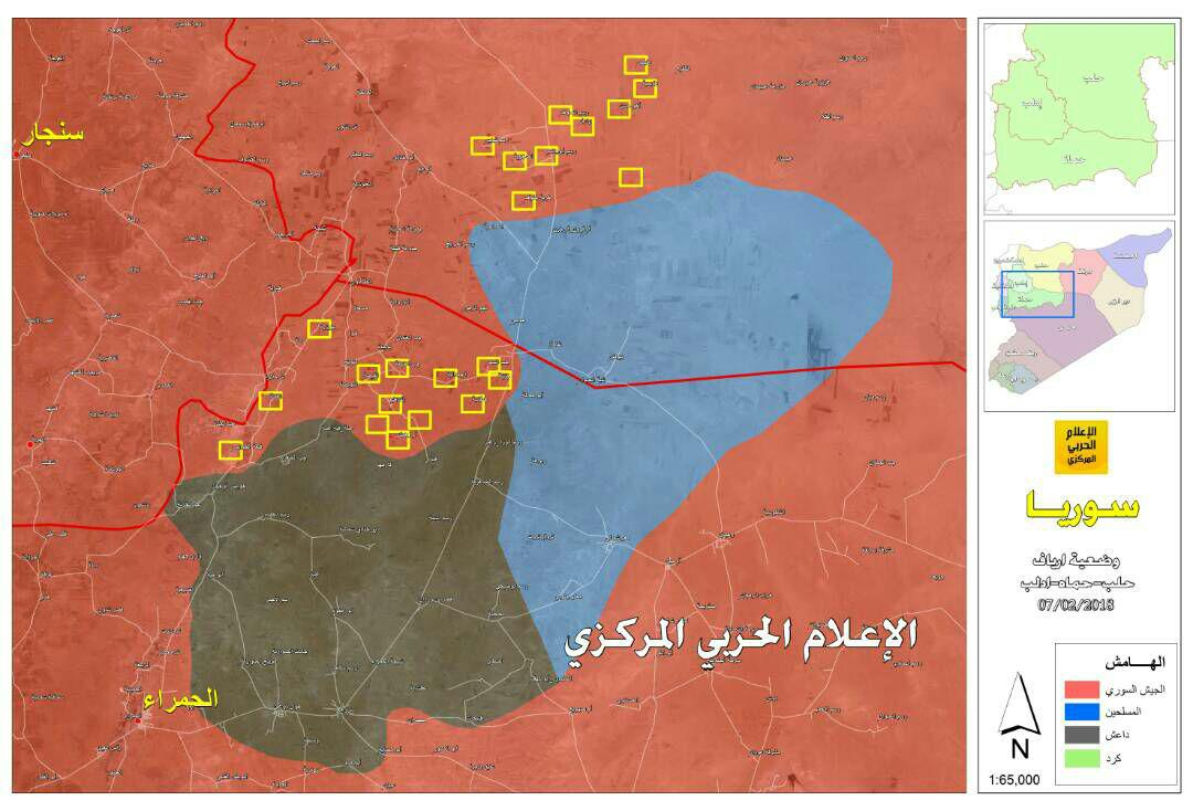 Syrian Army Captures Dozens Of Villages From ISIS In Northeastern Hama Countryside
