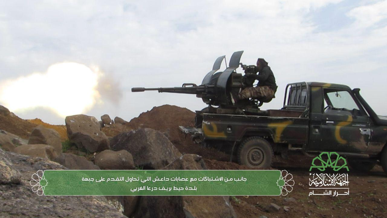 Ahrar al-Sham And Free Syrian Army Repel ISIS Attack In Western Daraa (Video, Photos)