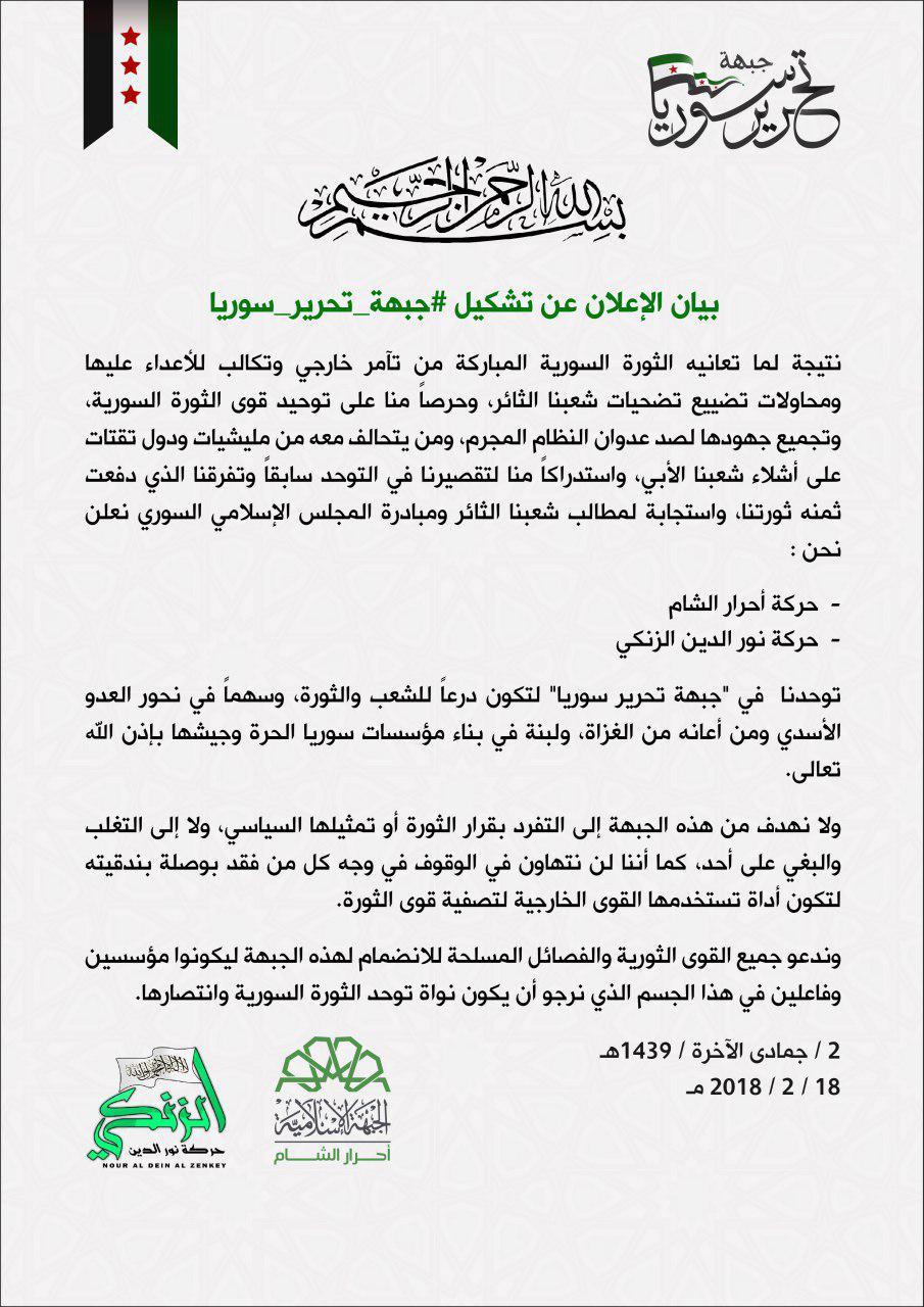 Ahrar al-Sham And Nour al-Din al-Zenki Merge To Form New Armed Group In Northern Syria