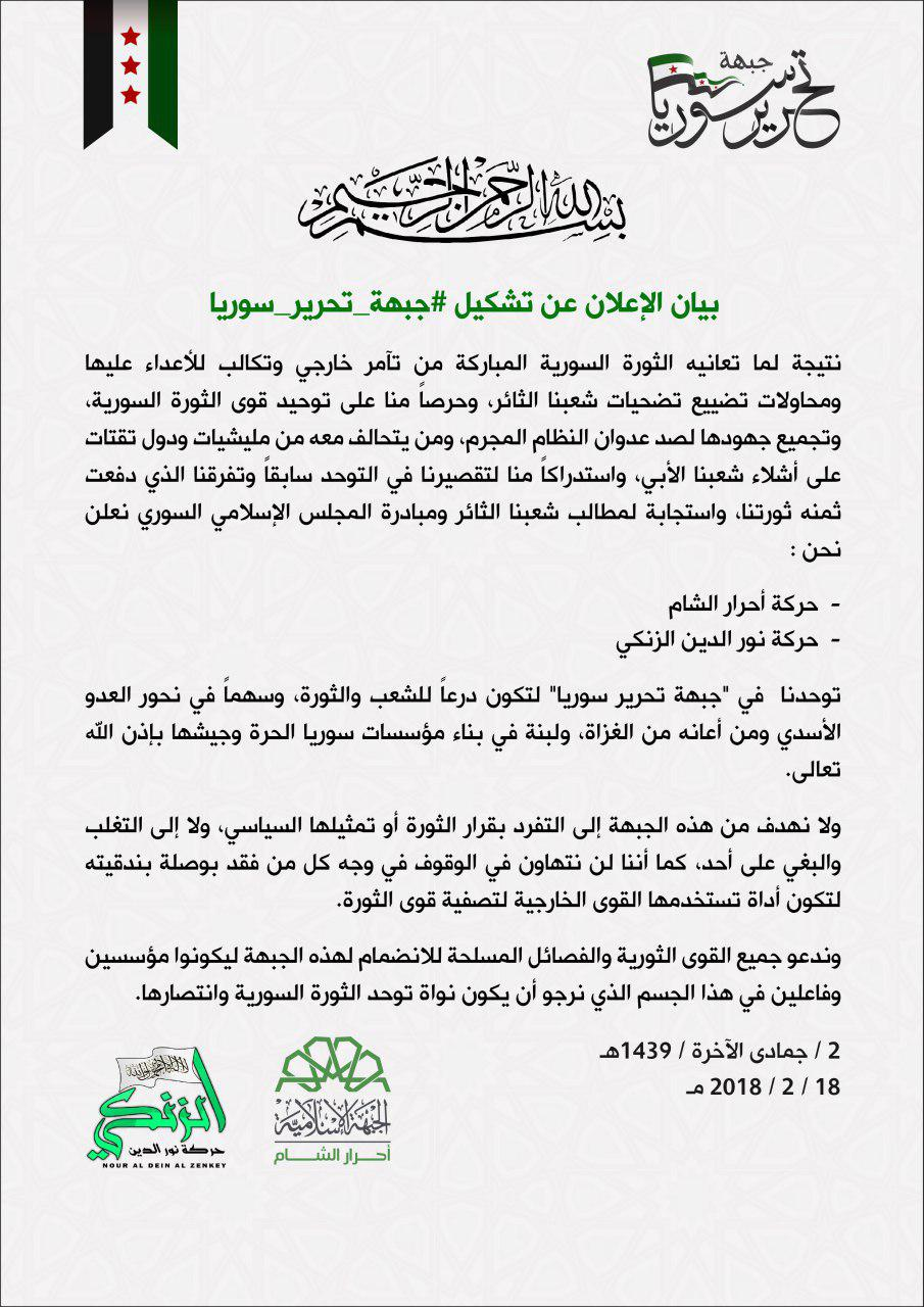 Ahrar al-Sham And Nour al-Din al-Zenki Merge To Form New Armed Group In Northern Syria
