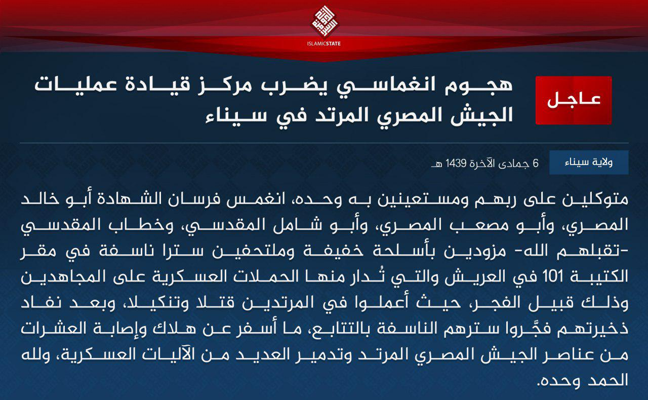 ISIS Attacks HQ of Egyptian Army In Northern Part Of Sinai Peninsula
