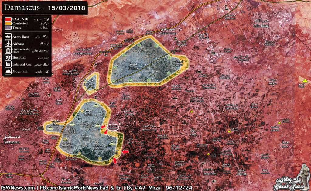 Overview Of Battle For Eastern Ghouta On May 16, 2018 (Map, Video, Photos)