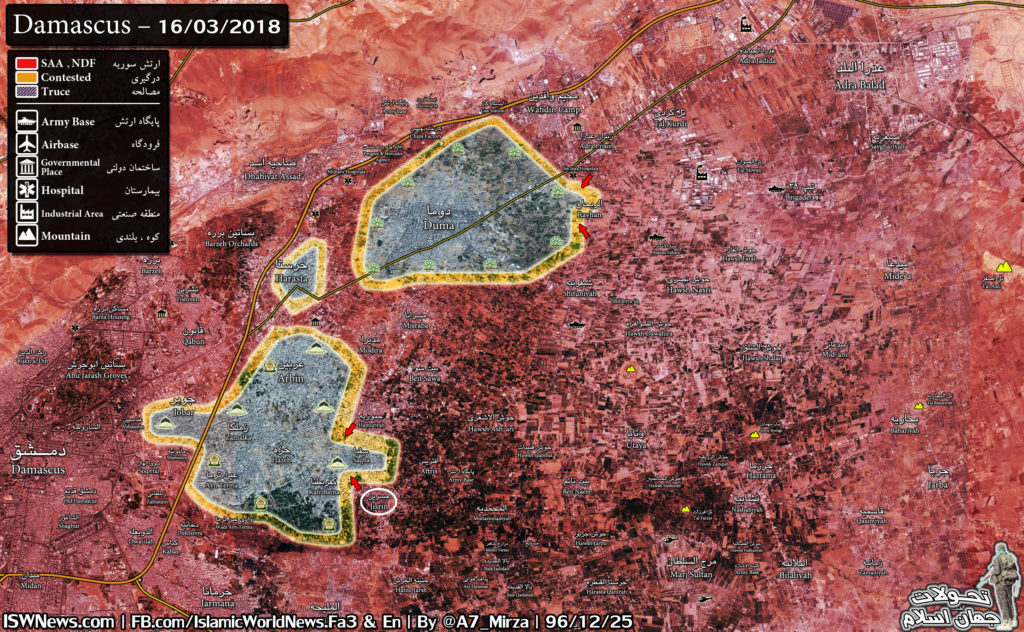 Overivew Of Battle For Eastern Ghouta On March 17, 2018 (Map, Video)