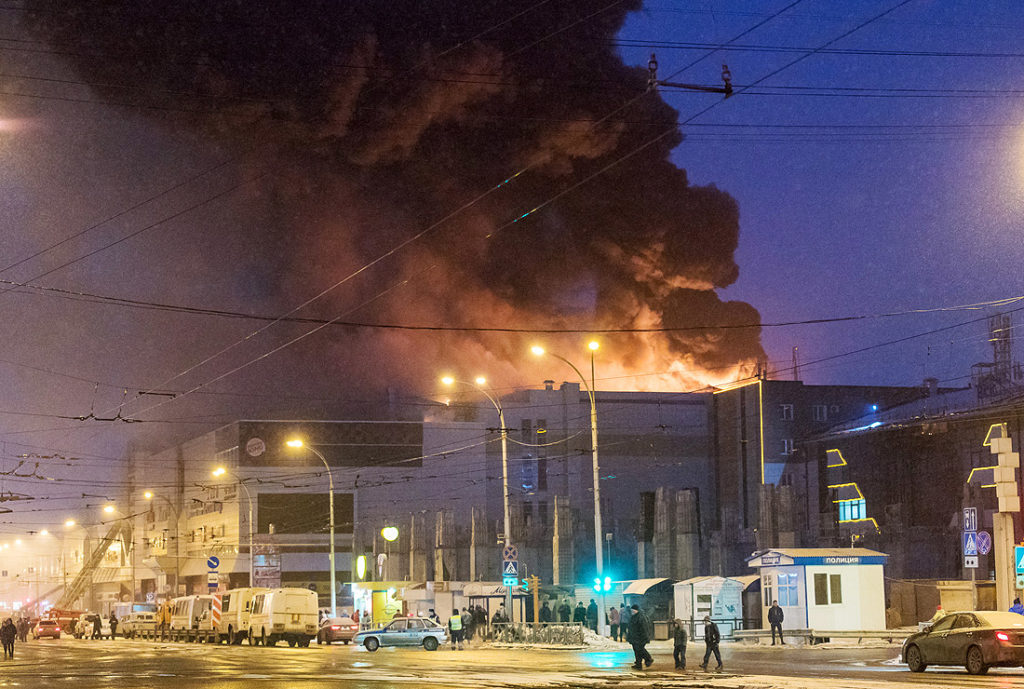 At Least 64 People Died In Mall Blaze in Russia's Kemerovo