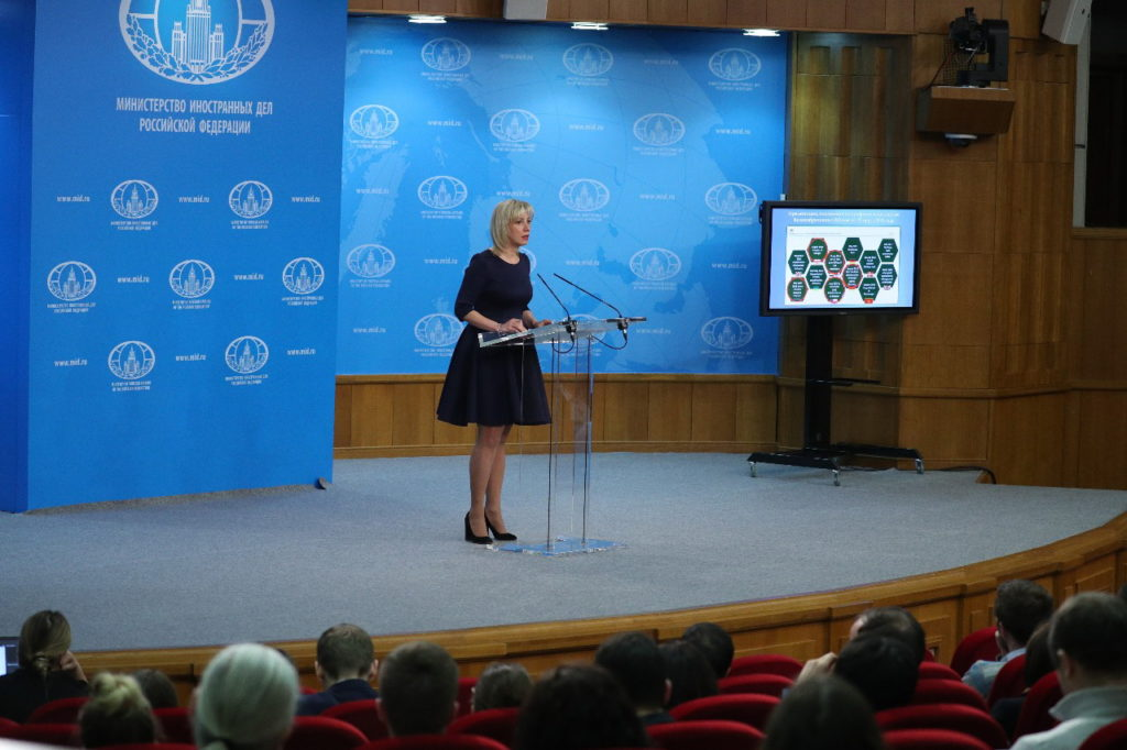 Russian Foreign Ministry Slams Insinuations Around Skripal Case